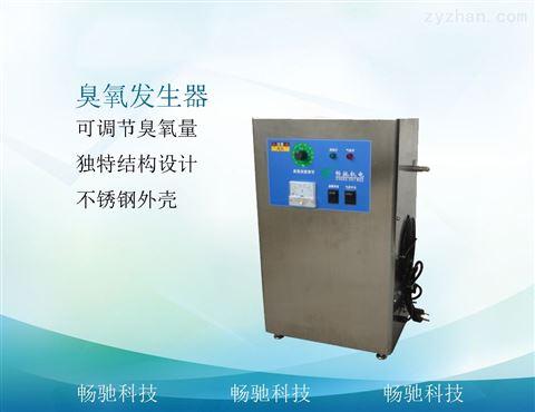 CC-O3-I系列臭氧发生器