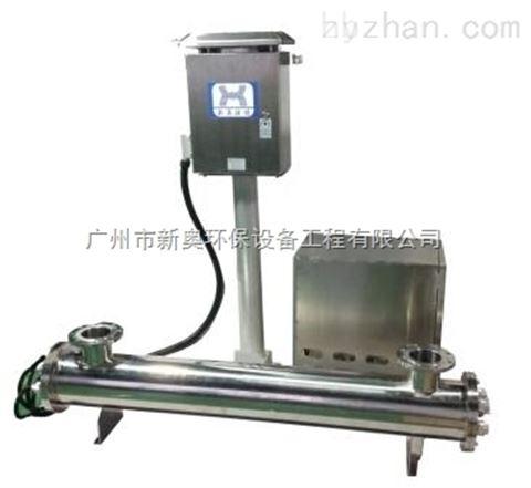 XARG-320W-5过流式紫外线消毒器