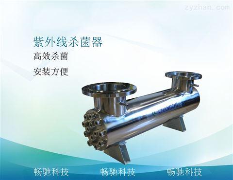 LS型紫外线水处理器