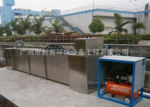 XARU-320W-3-4医疗废水消毒设备