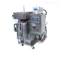 实验室氮气循环喷雾干燥箱CY-5000Y有机溶媒