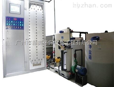 XARWL-500次氯酸钠发生器选型