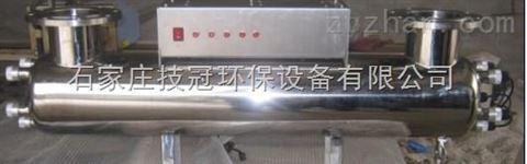湖南隆回环保型紫外线消毒器