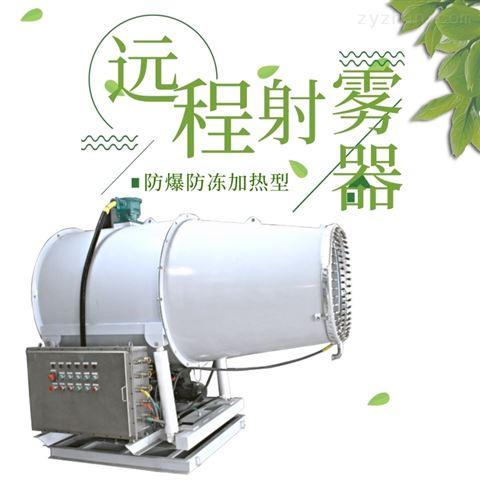 发电厂固定式远程射雾器的分类与配置