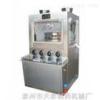 ZP35A旋转式压片机