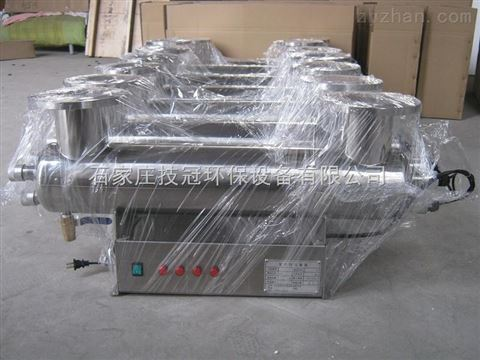 JG120-5中水紫外线杀菌器紫外线消毒设备