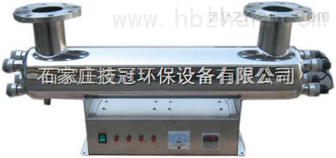 管式紫外线消毒器厂家