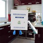 OSEN-100CCEP认证厂家销售餐厅油烟浓度监测仪