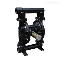 MK80(3寸)铝合金大流量气动隔膜泵