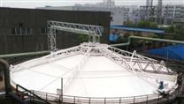 反吊膜-污水处理-废气收集-展冀膜结构