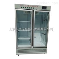 YC-1200型对开门药品冷藏柜