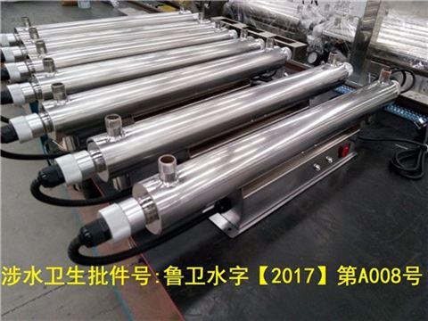 小型紫外线消毒器1-50m³/h