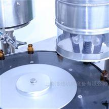 HCDGK-30-6030-60ml可定制款口服液灌裝機