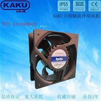 KAKU 散热风机 KA1806HA2B 原装正品风机