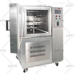 臭氧老化测试仪/橡胶臭氧化试验箱