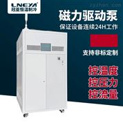 电动转向阀水冷机chiller的检查测试说明