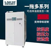 如何選擇快速溫度變化試驗冷卻裝置