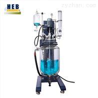 SJHEB-100L自动升降100L双层玻璃反应釜