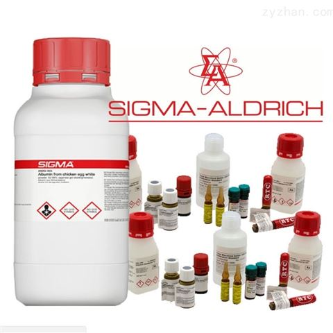 胰蛋白酶(牛胰) sigma