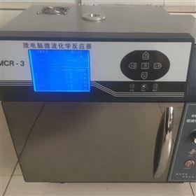 河南巩义MRC-3微波化学反应器
