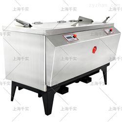 水洗色度测试仪_皂洗色牢度试验机