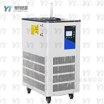 5升低温冷却液循环泵