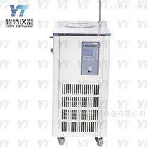 20L低温恒温反应浴槽