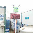 OSEN-YZ深圳厂家CCEP认证在线式工地扬尘监测设备