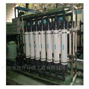 江苏超滤净水设备厂家推荐