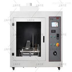 灼热丝试验仪价格/灼热试验机