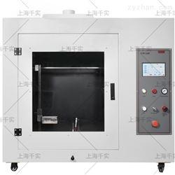 GB4706针焰检测试/进口针焰测试仪