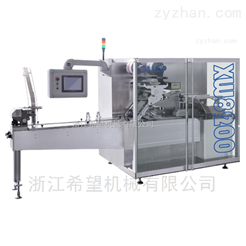 XW8200S高速往復式枕式包裝機