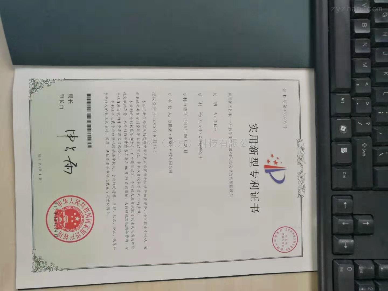 高压输液泵产品证书