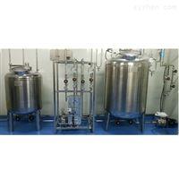 二级反渗透/edi纯化水设备