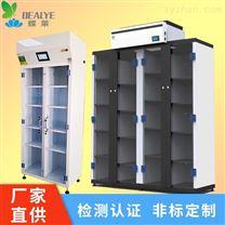PP无管道通气型试剂柜药品柜