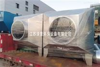 橡膠廠橡塑廠UV光氧廢氣凈化器廢氣光催化