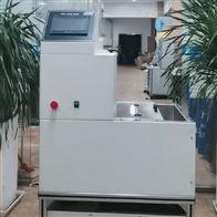 CSI-203D防雨淋性测试仪