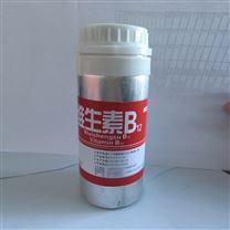 国药准字维生素B12原料药粉