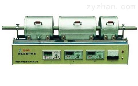 TQ-3A型碳氢元素分析仪
