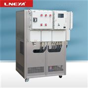 PID的控制的高低温冷热一体循环装置