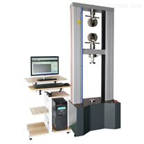LGS20K微機控制電子萬能試驗機
