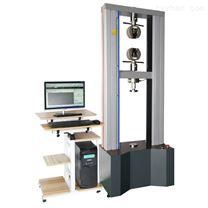 LGS50K微機控制電子萬能試驗機