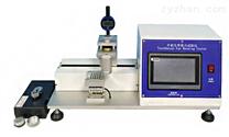 LGD-620MS毛刷彎曲力試驗機