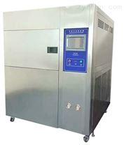 LGD-80HC冷热冲击试验箱-60