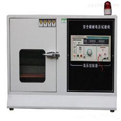 安全鞋耐电压试验机
