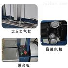 TW-106C南雄小型打包机是一款操作非常简单的设备