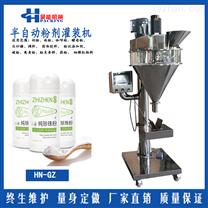 半自动/全自动罐zhuang珍珠面膜粉500keguanzhuang机