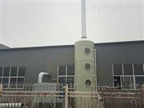 有机废气活性炭xi附装置