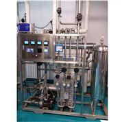 純化水設備生產廠家