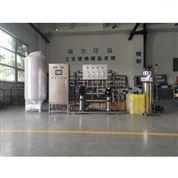 純化水設備廠家